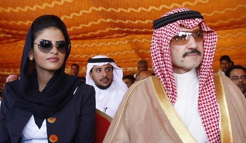 Princess Ameerah the most beautiful woman - photos Prince Alwaleed Bin Talal Wife Amira