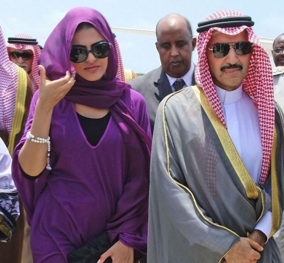 Princess Ameerah The Most Beautiful Woman Photos