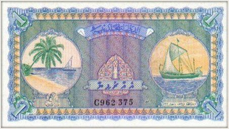 maldives old currency